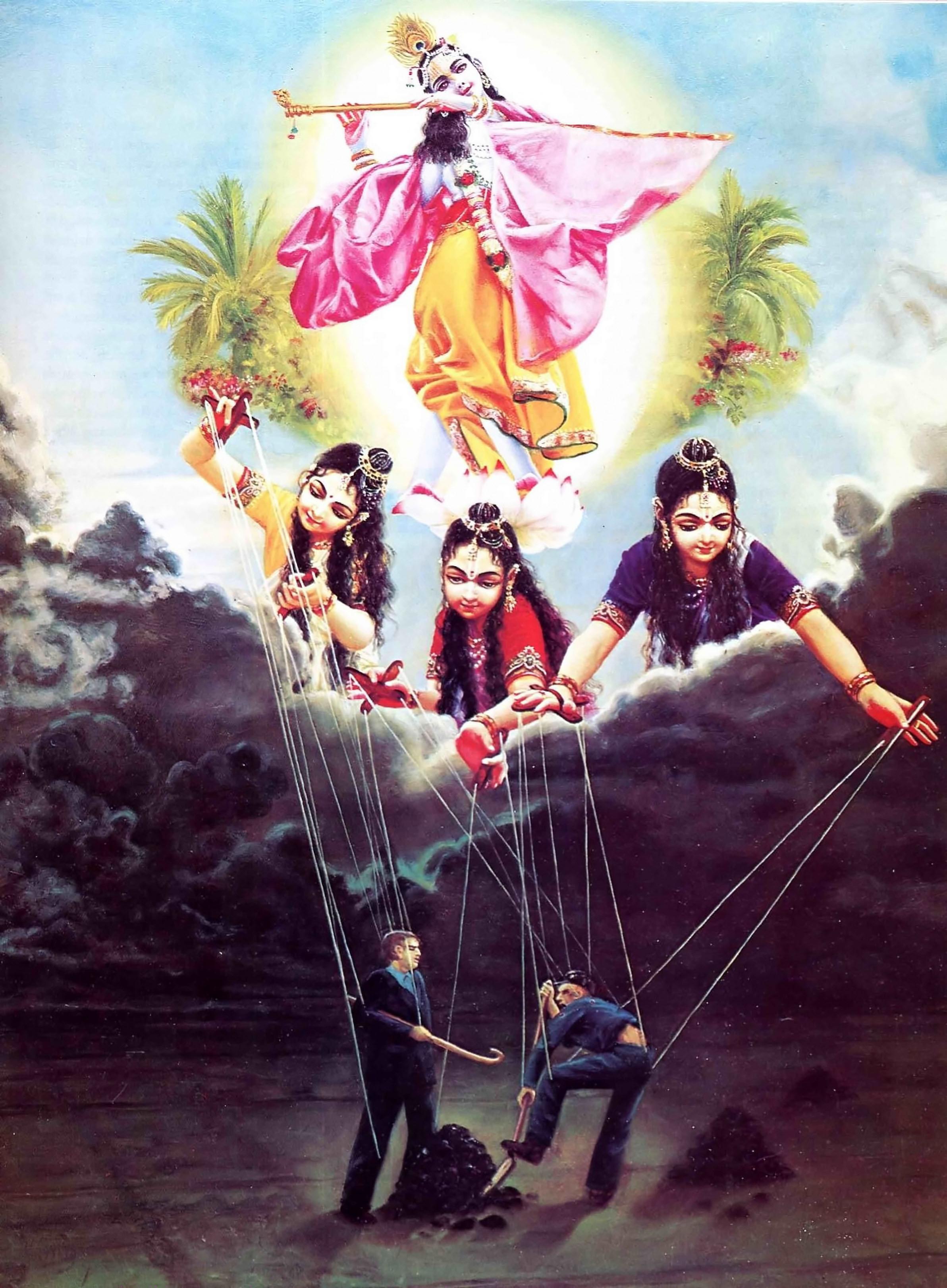Три гуны-три качества сознания и материи